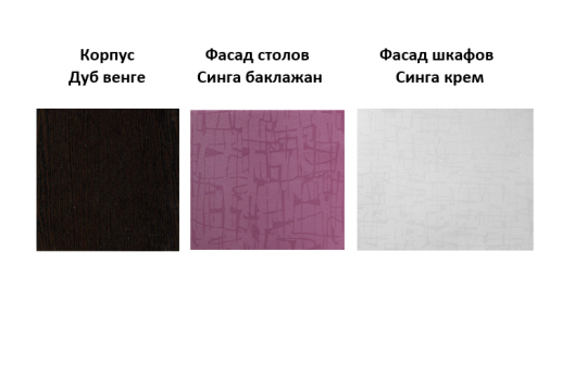 Стол правый/левый 08.54.1 (40 см.)/08.55.1 (30 см.) Палермо-8-3