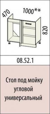 Стол под мойку угловой правый/левый 08.52.1 Палермо-8-1