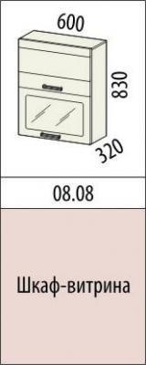 Шкаф-витрина 08.08 (60 см.)/08.09 (80 см.) Палермо-8-1