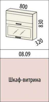 Шкаф-витрина 08.08 (60 см.)/08.09 (80 см.) Палермо-8-2