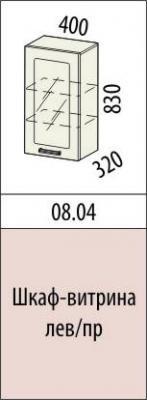 Шкаф-витрина правый/левый 08.04 Палермо-8-1