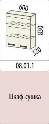 Шкаф-сушка 08.01.1 (60 см.)/08.02.1 (80 см.) Палермо-8-1