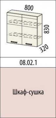 Шкаф-сушка 08.01.1 (60 см.)/08.02.1 (80 см.) Палермо-8-2