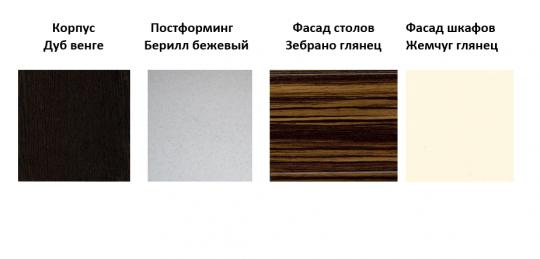 Стол с 3 ящиками (с системой плавного закрывания) 16.90 (40 см.)/16.91 (60 см.)/16.92 (80 см.) Рио-16-5