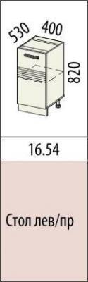 Стол правый/левый 16.54 (40 см.)/16.55 (30 см.) Рио-16-1