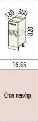 Стол правый/левый 16.54 (40 см.)/16.55 (30 см.) Рио-16-2