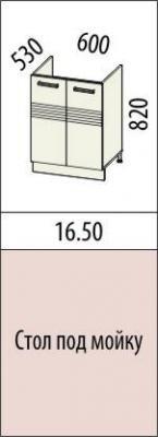 Стол под мойку 16.50 (60 см.)/16.51 (80 см.) Рио-16-2