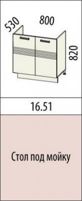 Стол под мойку 16.50 (60 см.)/16.51 (80 см.) Рио-16-3