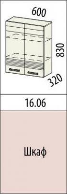 Шкаф 16.06 (60 см.)/16.11 (80 см.) Рио-16-1