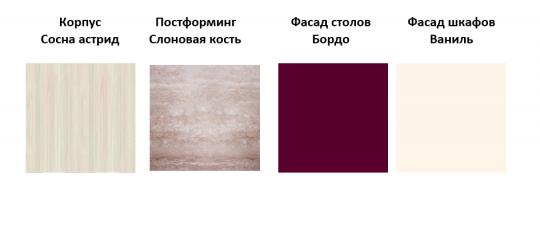 Стол торцевой лев/пр 20.64/20.65 Виктория-20-2