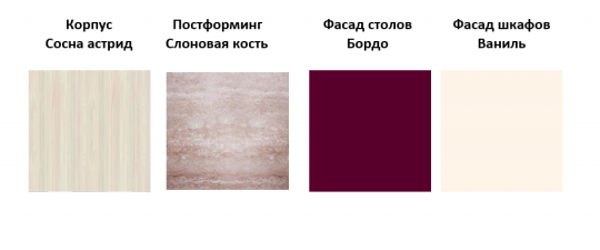Пенал лев/пр 20.75 Виктория-20-1