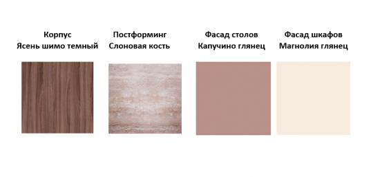 Стол лев/пр 18.54/18.55 Афина-18-3