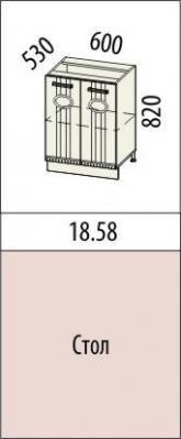 Стол 18.58/18.60 Афина-18-1