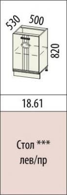 Стол лев./прав. 18.61 Афина-18-1