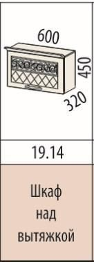 Шкаф над вытяжкой 19.12/19.14 Тиффани-19-2