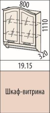 Шкаф-витрина 19.15 Тиффани-19-1