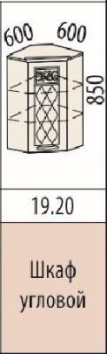 Шкаф угловой 19.20 Тиффани-19-1