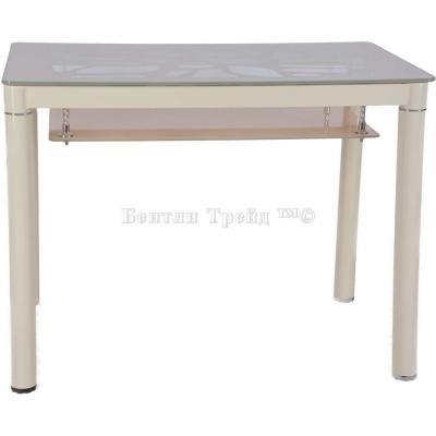 Стол обеденный S828 Beige-1