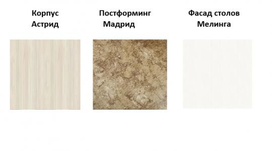 Шкаф-витрина (с системой плавного закрывания) 19.80/19.81 Тиффани-19-3