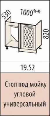 Стол под мойку угловой 19.52 Тиффани-19-1