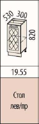 Стол лев/пр 19.54/19.55 Тиффани-19-2