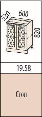 Стол 19.58/19.60 Тиффани-19-1