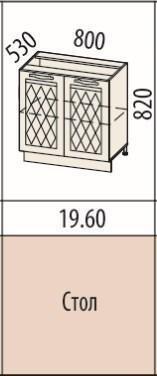 Стол 19.58/19.60 Тиффани-19-2