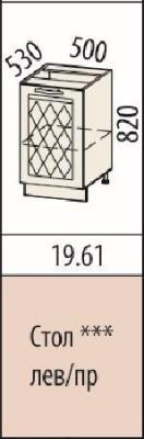Стол лев/пр 19.61 Тиффани-19-1
