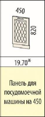 Панель для посудомоечной  машины 19.69/19.70 Тиффани-19-2