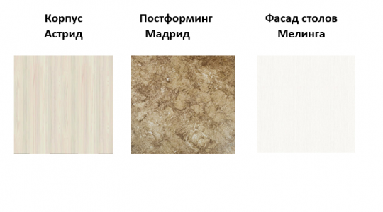 Стол с 3 ящиками  (с системой плавного закрывания) 19.90/19.91/19.92 Тиффани-19-4