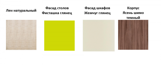 Шкаф лев/пр 17.03/17.05 Тропикана-17-3