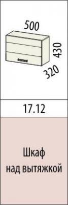 Шкаф над вытяжкой 17.12/17.14 Тропикана-17-1
