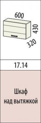 Шкаф над вытяжкой 17.12/17.14 Тропикана-17-2
