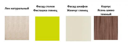 Шкаф-витрина (с системой плавного закрывания) 17.80/17.81 Тропикана-17-4