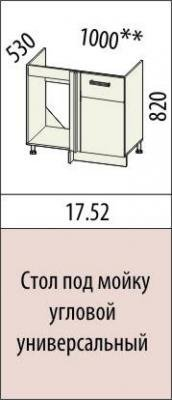 Стол под мойку угловой 17.52 Тропикана-17-1