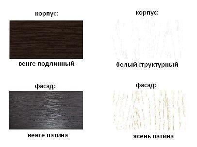 Шкаф комбинированный Соня Премиум СО-16К-3
