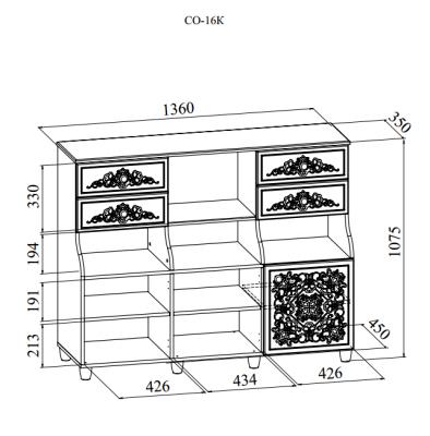 Шкаф комбинированный Соня Премиум СО-16К-2