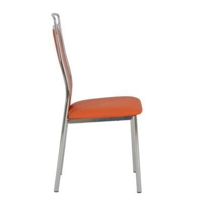 Металлический стул Y368 Orange(18007)-3