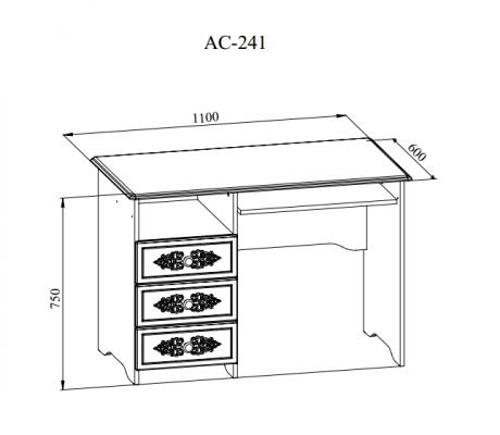 Стол Ассоль Плюс АС-241К-2