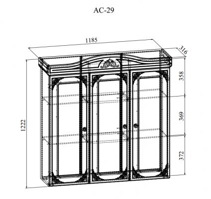 Шкаф-витрина Ассоль Плюс АС-29-2