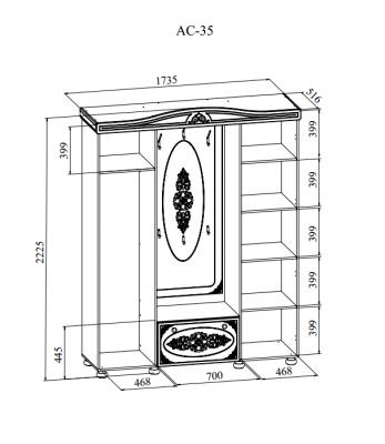 Шкаф комбинированный Ассоль Плюс АС-35-2