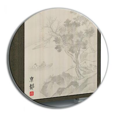 Шкаф навесной Киото 904 -4