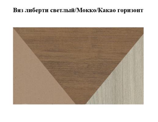 Стеллаж-комод Эвора -1