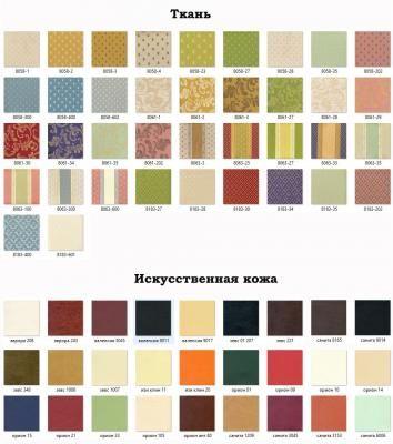 Стул барный Bst-9608/6/1-1