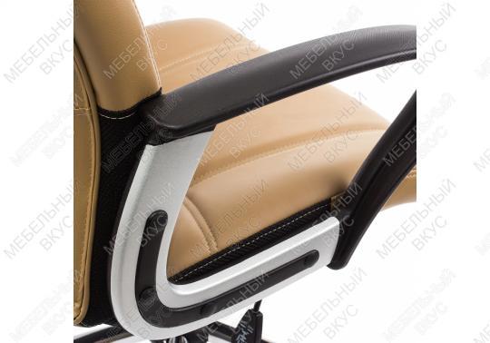 Компьютерное кресло Blanes бежевый-2