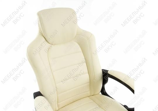 Компьютерное кресло Kadis кремовое-4