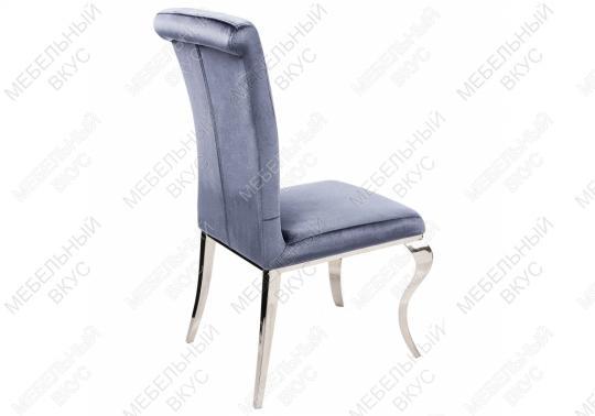 Стул Lund grey blue-5