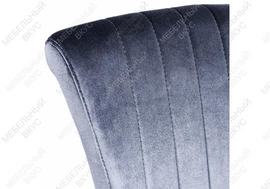 Стул Lund grey blue-4