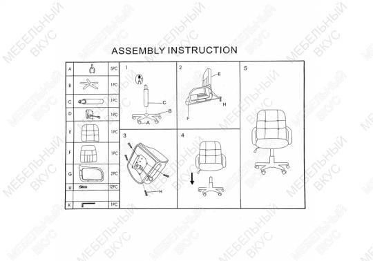 Компьютерное кресло Manager бежевое-10