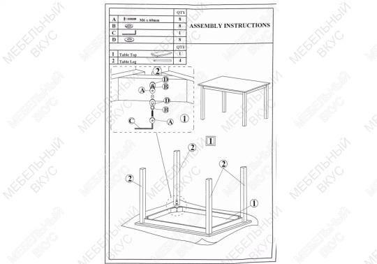 Обеденная группа Kabur (стол и 4 стула)-19